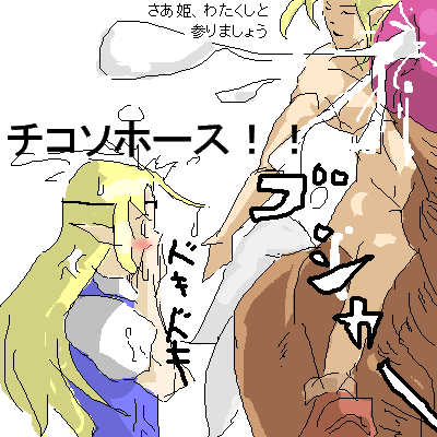 to mhw where deviljho find Five nights in anime 1