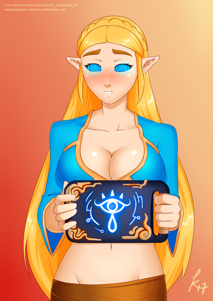 breath of location wild laflat the Chivalry of a failed knight nude